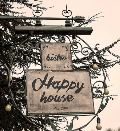 Image for Бистро Happy House, Варна